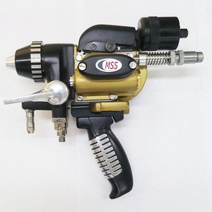 Pistola de pintura pulverizadora